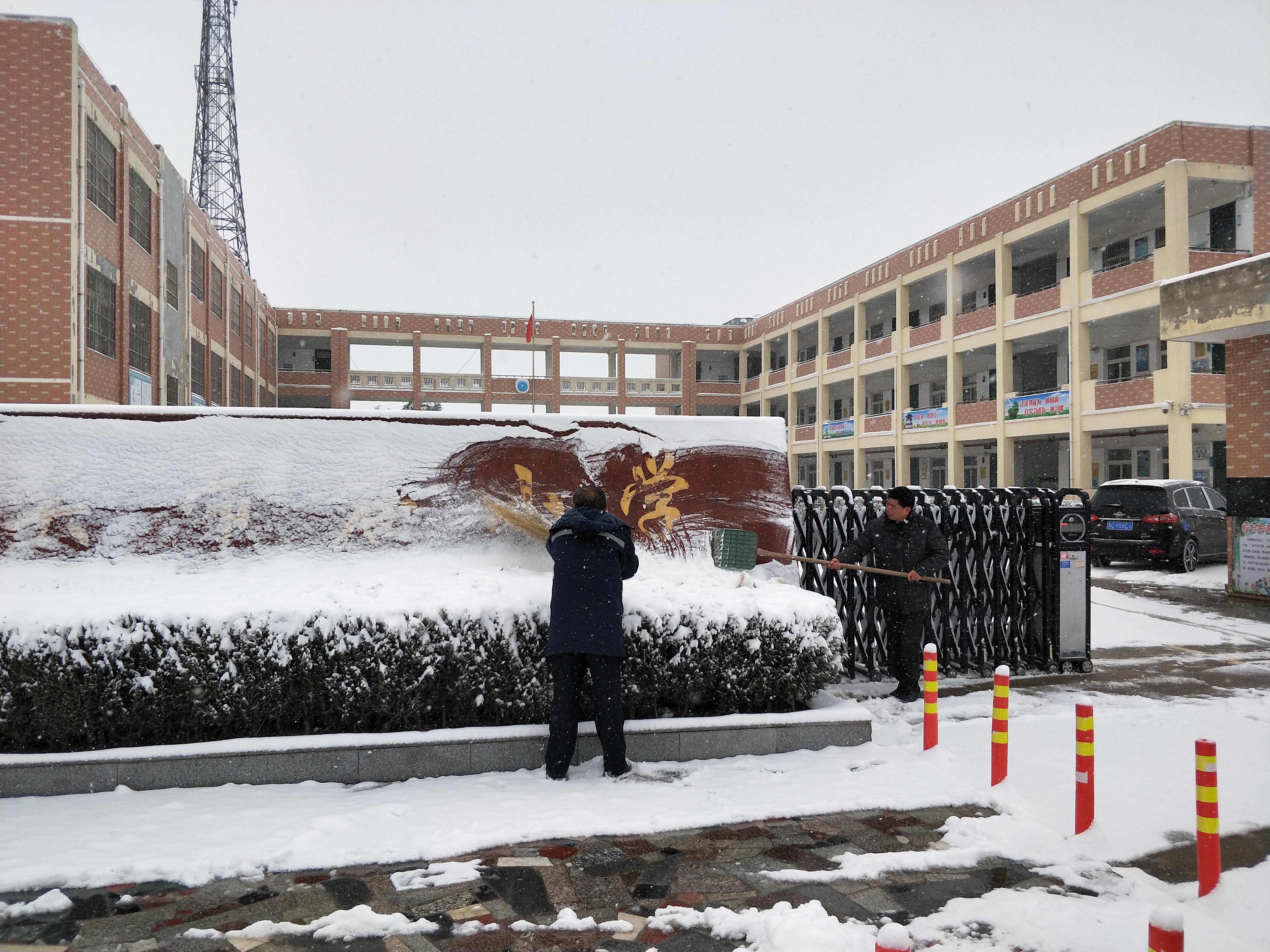 2018新年最美的一幅风景画——张寨镇关帝庙小学2018年1月4日