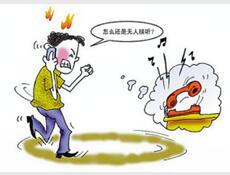 沛县教育局:你们的电话难道就是个摆设,天天坐那听声音吗?